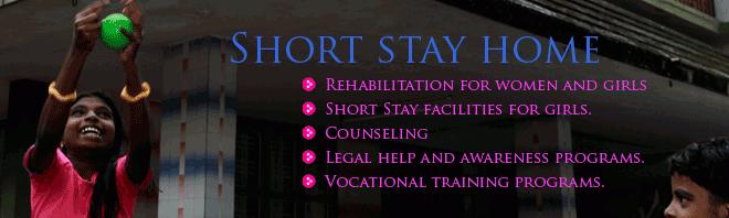 shortstay